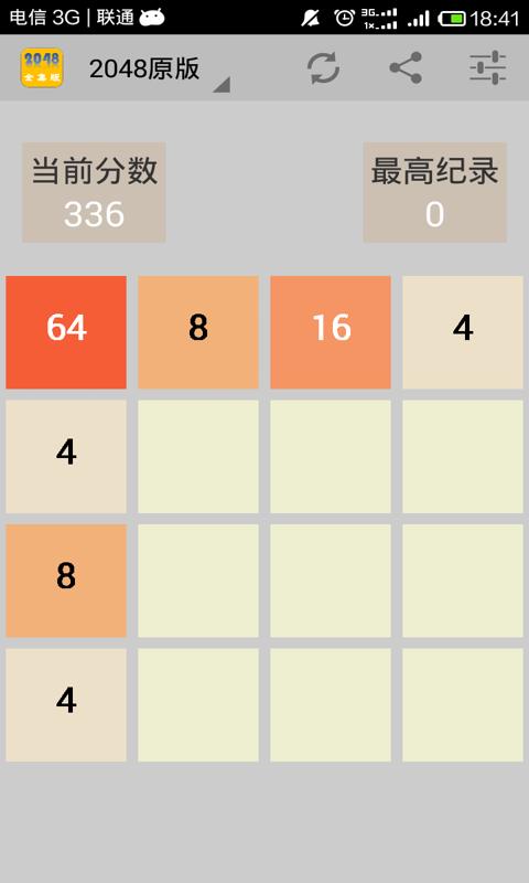 玩模擬App|全集版2048免費|APP試玩