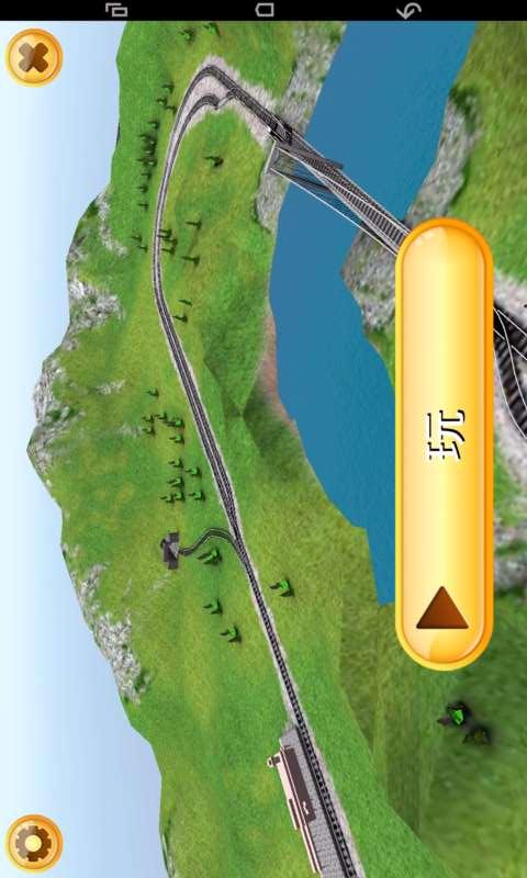 玩賽車遊戲App|火车模拟器3D免費|APP試玩