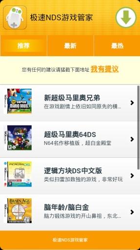 Panda Run - Apk|Android Games Download|Review|Tips - 9Game
