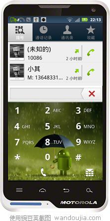 玩免費社交APP|下載拨号界面(美化版) app不用錢|硬是要APP
