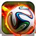 点球大赛2014 體育競技 App LOGO-APP試玩