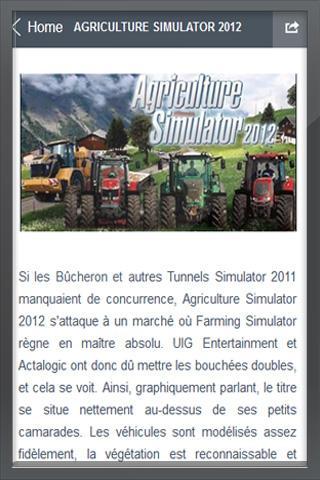 玩免費模擬APP|下載农业模拟器攻略2012 app不用錢|硬是要APP