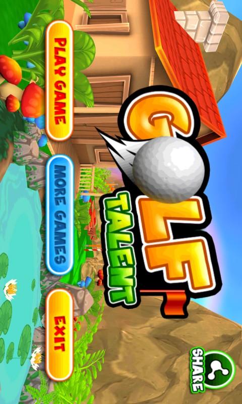 3D高尔夫球