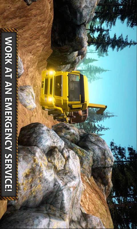 大拖车模拟驾驶3D-应用截图