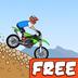 另类极限摩托 賽車遊戲 App LOGO-APP試玩