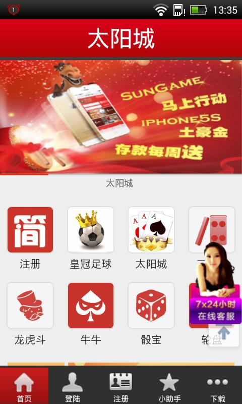 體育競技必備APP下載|太阳城投注 好玩app不花錢|綠色工廠好玩App