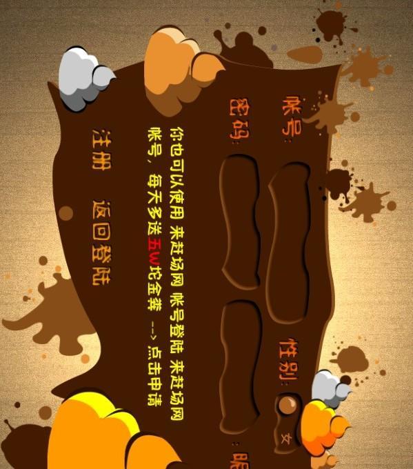 【免費棋類遊戲App】炸金粪-APP點子