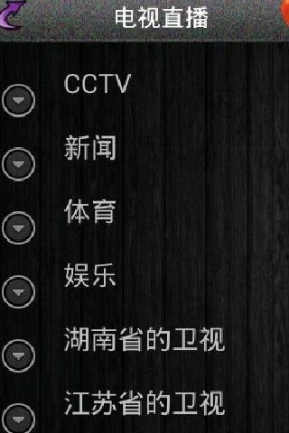 玩免費媒體與影片APP|下載安卓播放器 app不用錢|硬是要APP