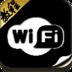 wifi大师破解密码技巧教程 工具 App LOGO-硬是要APP