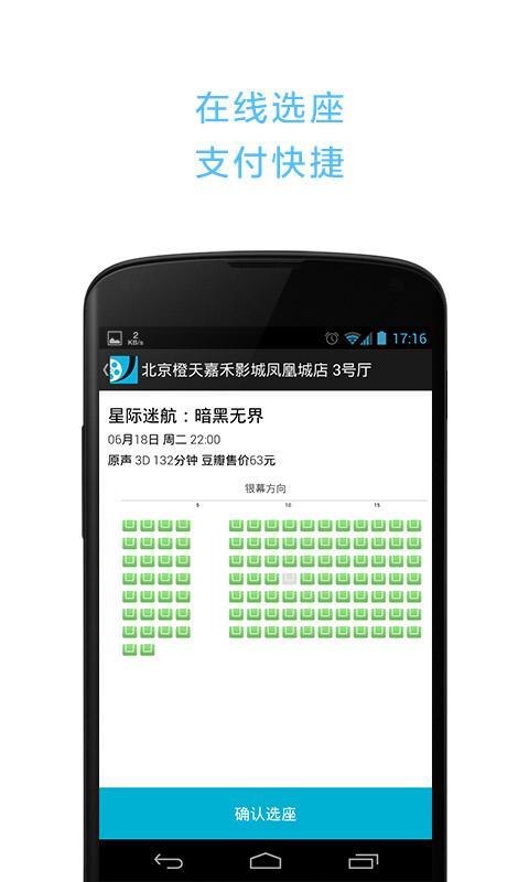 玩免費購物APP 下載豆瓣电影 app不用錢 硬是要APP