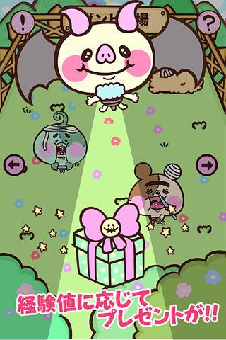 僵尸牧场 - 享受免费游戏由收集牧场僵尸的可爱的动物-应用截图