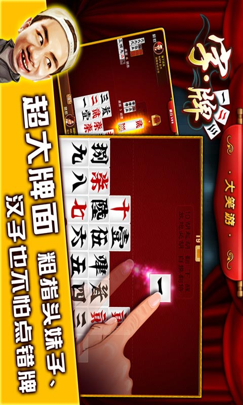 卡牌遊戲|遊戲資料庫| AppGuru 最夯遊戲APP攻略情報