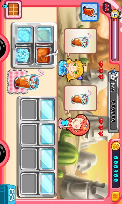 【免費遊戲App】珍珠奶茶-APP點子