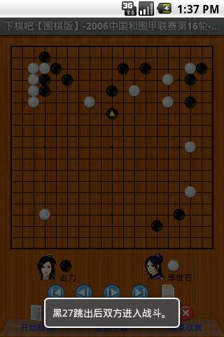 【西洋棋冠軍[chess]】下棋可以看出一個人真正的性格,你 ... - 最棒app