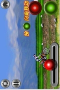 狂爆摩托 體育競技 App-愛順發玩APP