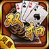 凤凰双扣 棋類遊戲 App LOGO-硬是要APP