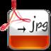 PDF2JPG 生產應用 LOGO-阿達玩APP