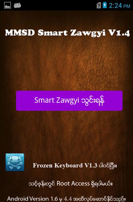 MMSD Smart Zawgyi Installer|玩工具App免費|玩APPs