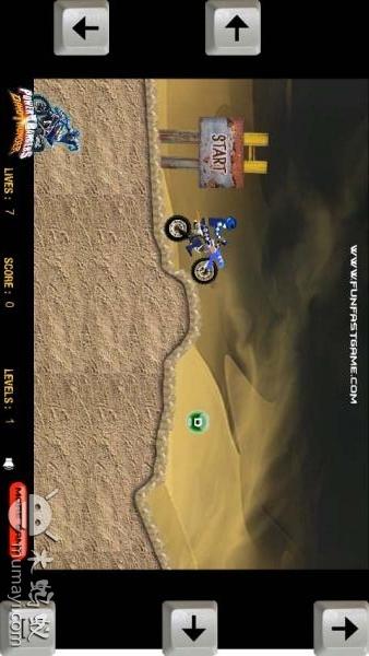 驾驶山地摩托车