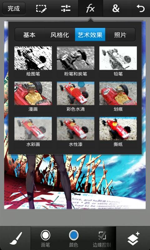 玩攝影App|Photoshop免費|APP試玩