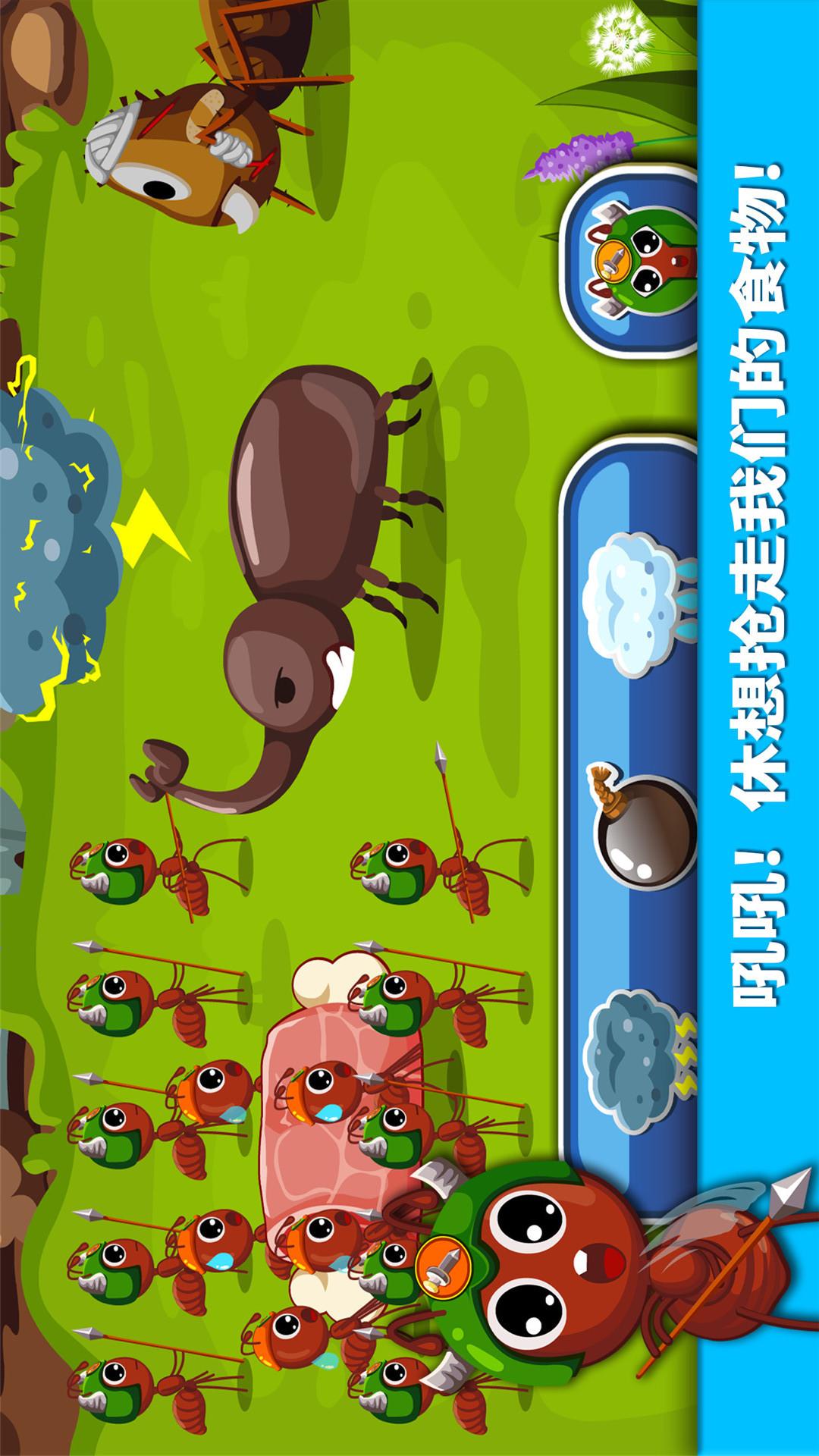 宝宝认蚂蚁-昆虫世界-应用截图