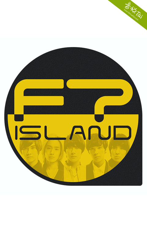 玩媒體與影片App|口袋·F.T.Island免費|APP試玩