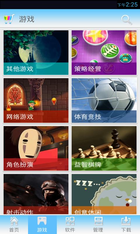 玩工具App|应用超市免費|APP試玩