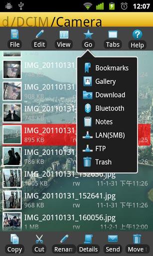 玩免費工具APP|下載eFile文件管理器 app不用錢|硬是要APP
