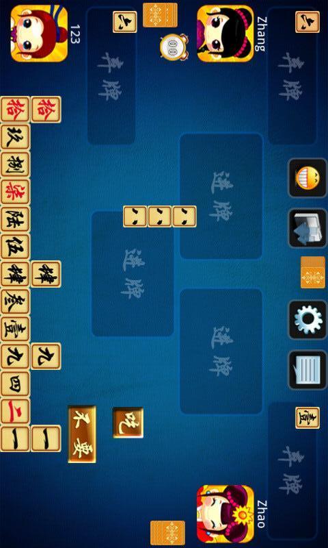 玩棋類遊戲App|跑胡子免費|APP試玩