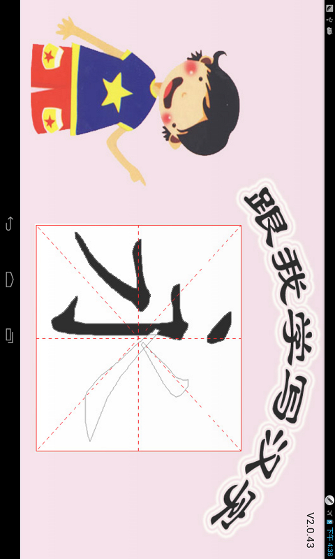 漢字検定on the App Store - iTunes - Apple