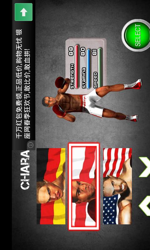 玩免費體育競技APP|下載拳王对决 app不用錢|硬是要APP