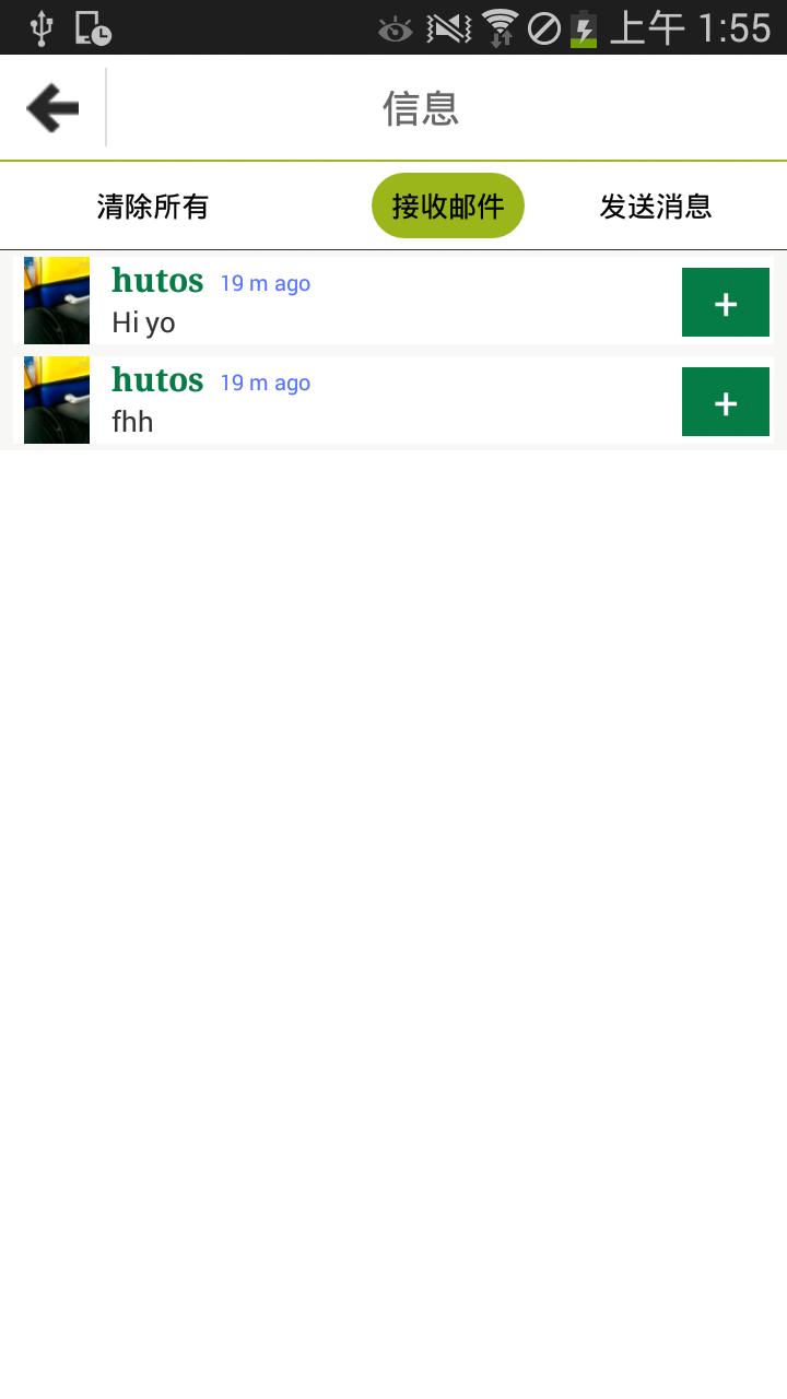 玩社交App|微信找朋友免費|APP試玩