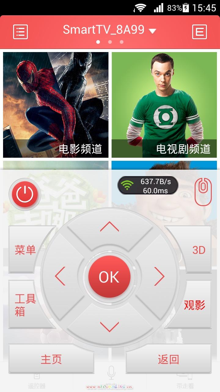 免費下載媒體與影片APP|启客TV app開箱文|APP開箱王
