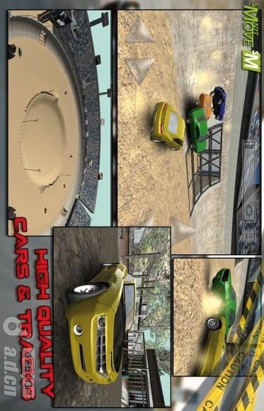 碰撞赛车3D2014 賽車遊戲 App-癮科技App