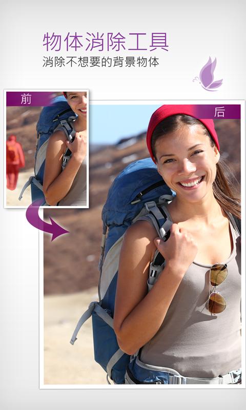 玩美相机|玩攝影App免費|玩APPs