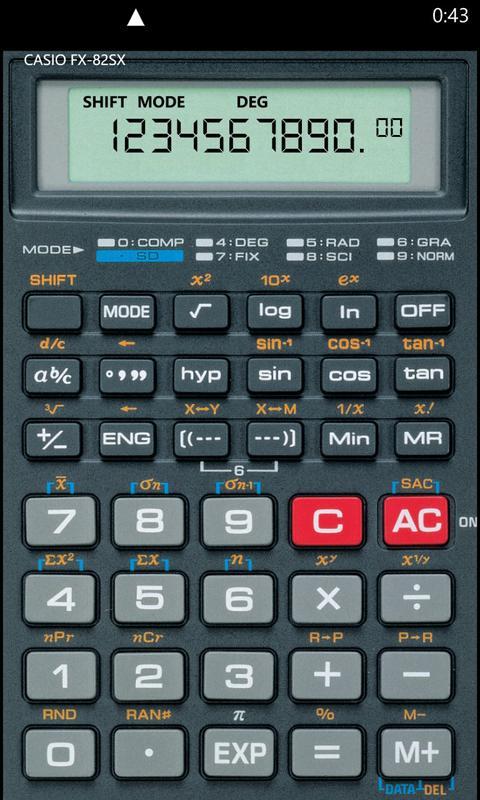 卡西欧科学计算器
