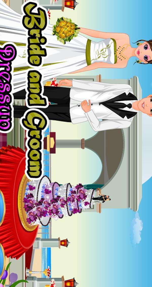 婚礼换装及装饰|玩遊戲App免費|玩APPs
