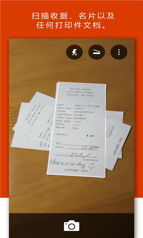 Office Lens-应用截图
