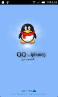QQ显示iphone5尾巴修改版