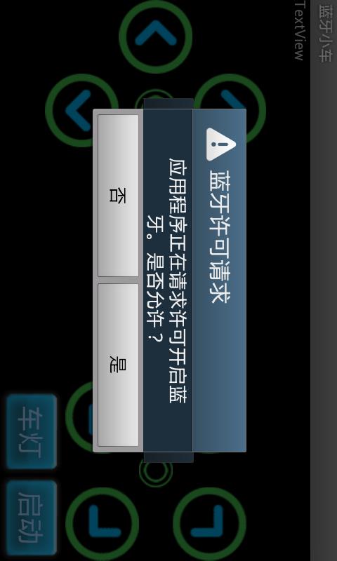 可藍芽連線的手機遊戲20點| Yahoo奇摩知識+
