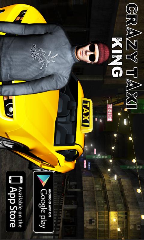 疯狂出租车王3D