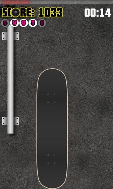 快乐手指滑板