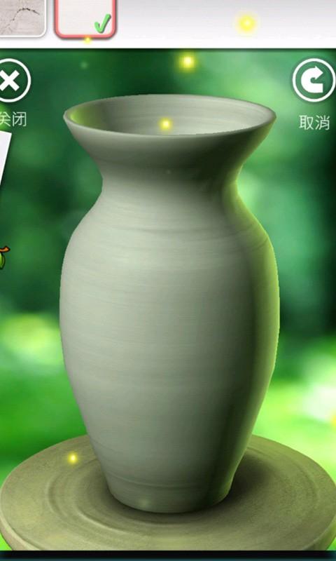 一起做陶瓷2