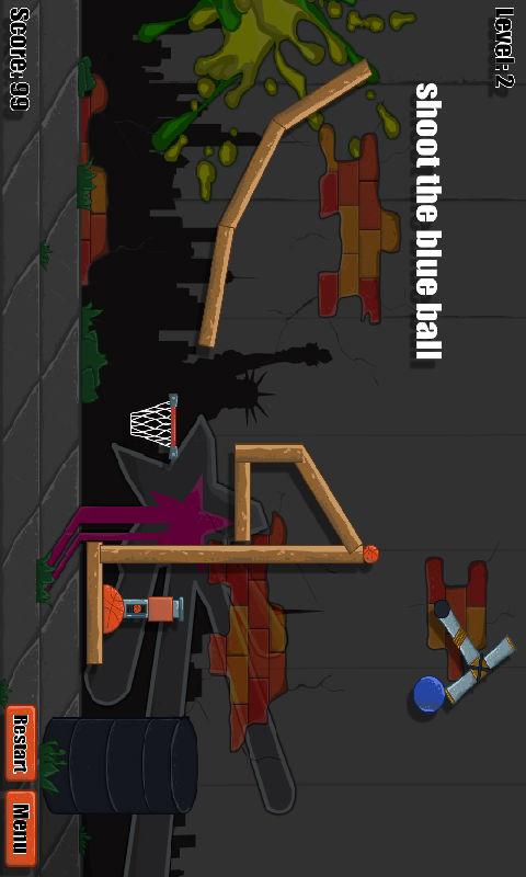 免費體育競技App|大炮篮球|阿達玩APP