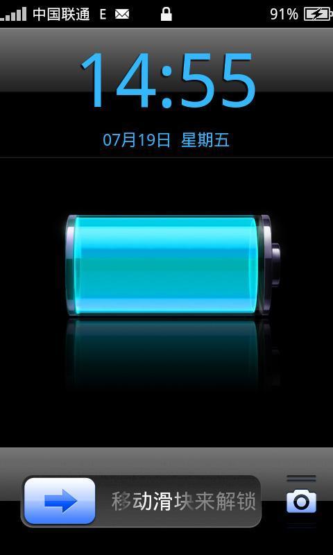 iPhone华丽解锁-应用截图