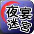 石头剪刀布 棋類遊戲 App LOGO-硬是要APP