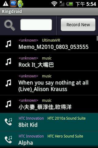 MP3剪輯軟體《mp3DirectCut》剪輯MP3音樂不求人,輕鬆動手做