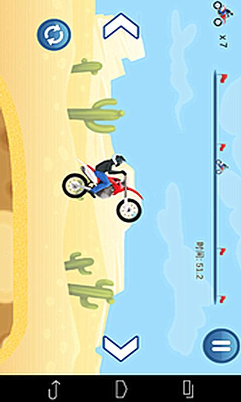 摩托车手|玩賽車遊戲App免費|玩APPs