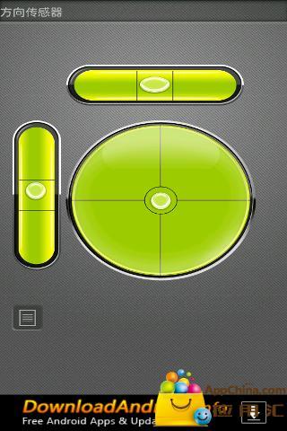 安卓手机传感器-综合型分析工具