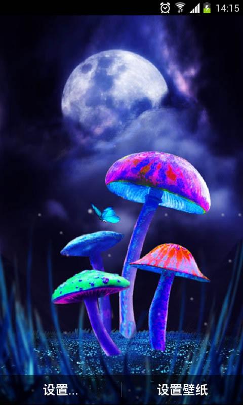 3D梦幻蘑菇动态壁纸